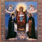 Печёрская икона Божией Матери